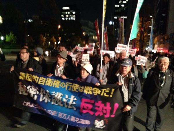 20131122秘密保護法反対デモ百万署名運動