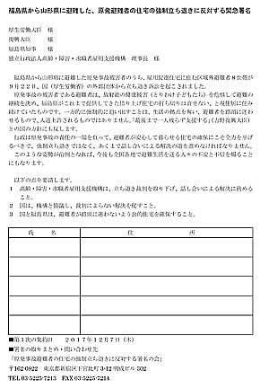 http://totyofuku.blog.jp/tachinoki_hantai.pdf